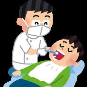 歯科医さんって人気の職業???