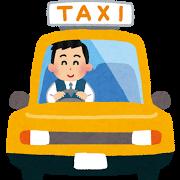 需要の拡大するペットタクシー