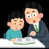 子供の習い事について